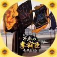 不滅の李舜臣(7)