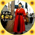 不滅の李舜臣(24)