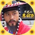 不滅の李舜臣(33)