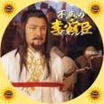 不滅の李舜臣(39)
