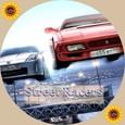 ストリート・レーサー_1