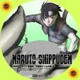 NARUTO -ナルト- 疾風伝 守護忍十二士の章3