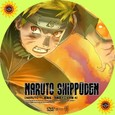 NARUTO -ナルト- 疾風伝 守護忍十二士の章4