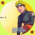 NARUTO -ナルト- 疾風伝 不死の破壊者 飛段・角都の章1
