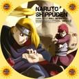 NARUTO -ナルト- 疾風伝 風影奪還の章2