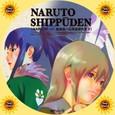 NARUTO -ナルト- 疾風伝 三尾出現の章2