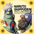 NARUTO -ナルト- 疾風伝 風影奪還の章4