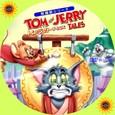 トムとジェリーテイルズ4